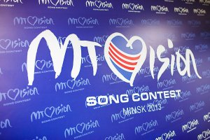 MTVision song contest
